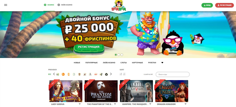 Играть в автоматы казино корона бездепозитный бонус казино при регистрации 2020