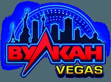Онлайн казино Vulkan Vegas логотип