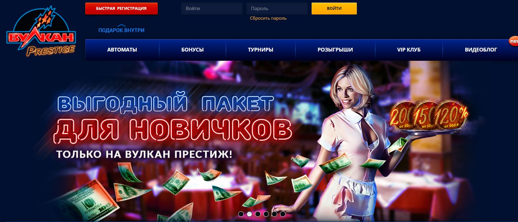 вулкан престиж казино casino player ru