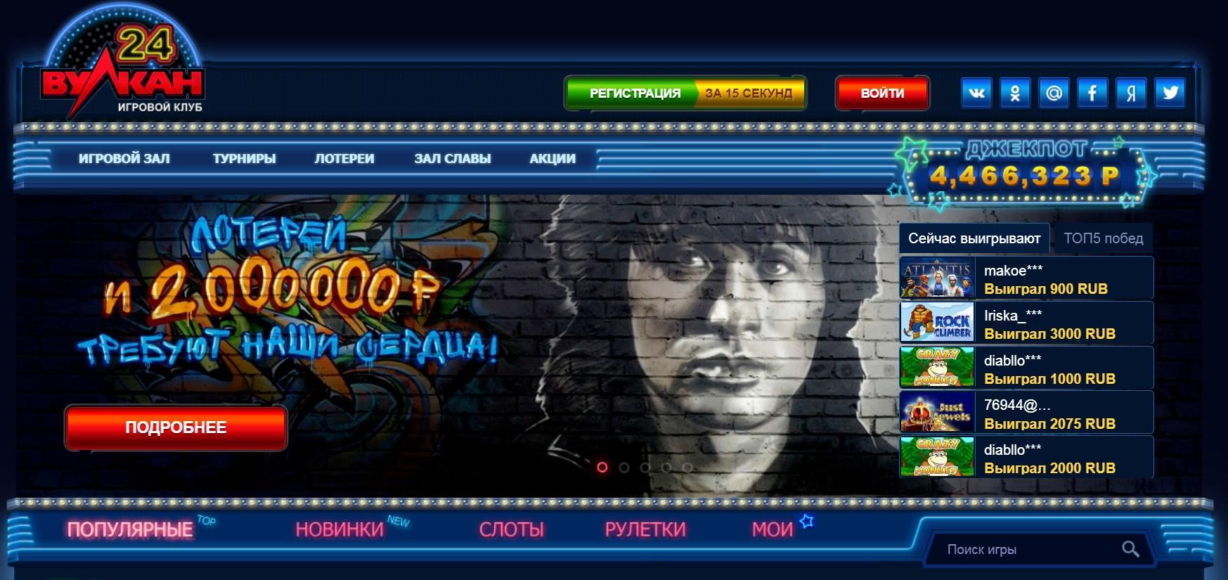 вулкан игровые автоматы депозит за регистрацию