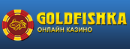 Онлайн казино Goldfishka логотип
