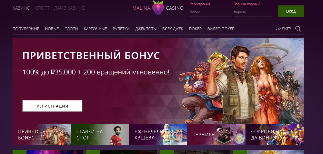 - Официальный сайт
