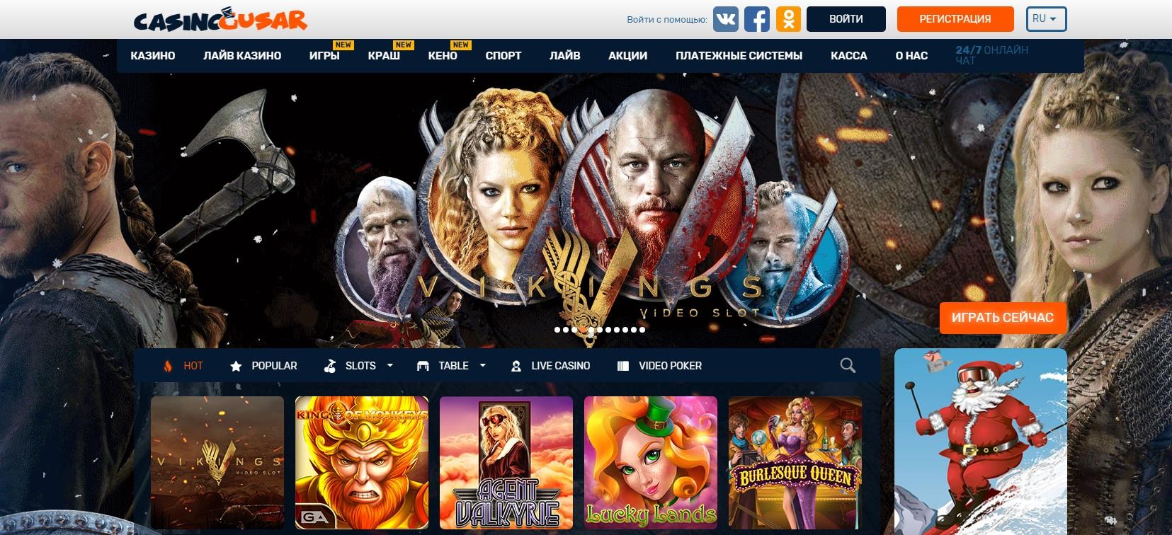 Fortune Clock - Официальный сайт