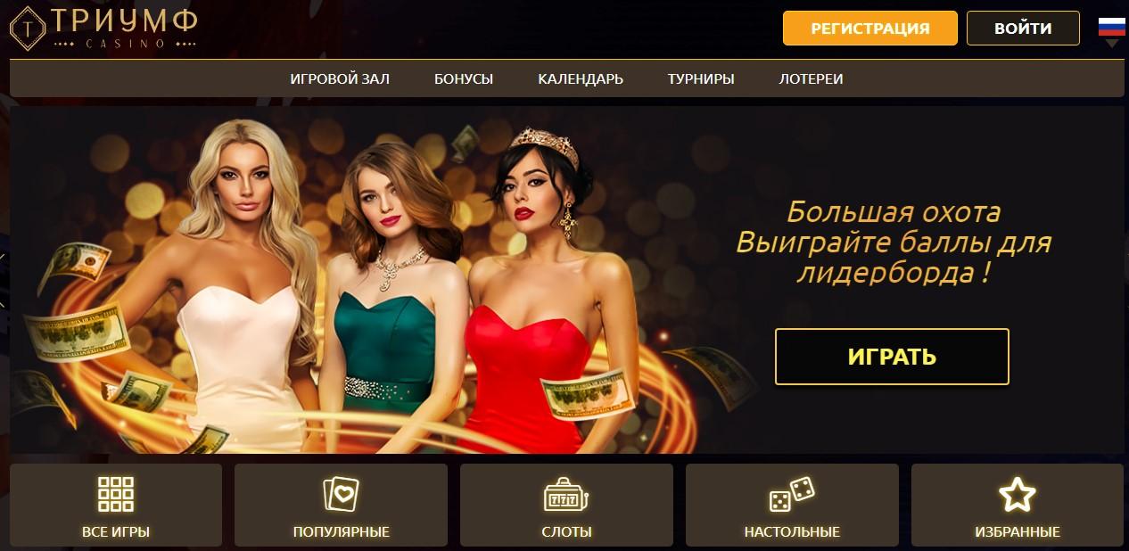 ComeOn - Официальный сайт