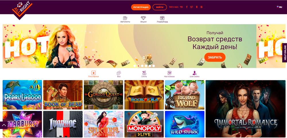 All Right Casino - Официальный сайт
