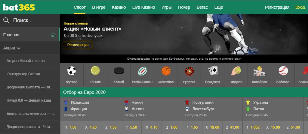 bet365 - Официальный сайт